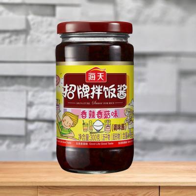 供应 海天招牌拌饭酱300g