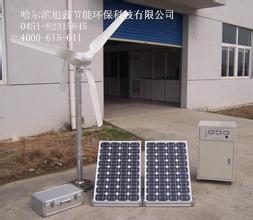 黑龙江家用小型1000瓦风力发电设备