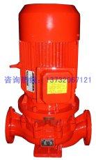 消防泵,XBD-L消防泵,喷淋消防泵,增压消防泵