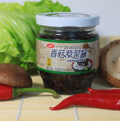 供应 香菇紫菜酱礼盒装135g