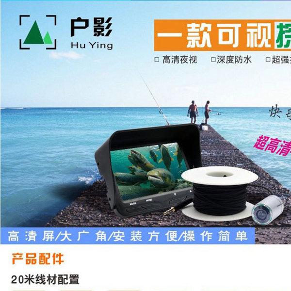 深圳市名录时代深圳市果宾技术产品v名录>户影可视探鱼器大航海企业ol完美攻略