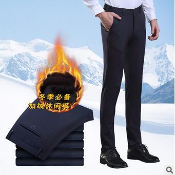 供应 冬季厚款韩版牛仔裤青年时尚高档牛仔裤批发男士裤子一件代发