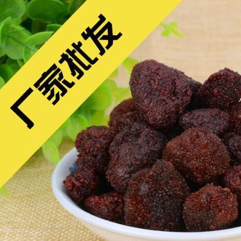 维巧罐装210g九制蜂蜜杨梅广式蜜饯休闲食品微淘货源15罐每件