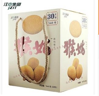江中猴姑饼干 猴菇养胃猴头菇饼干正品包邮徐静蕾代言1440g