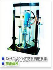 台湾高品质高粘度挤压泵.无气喷涂机cy-801