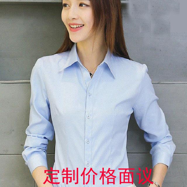 总长无锡工作服定制男士纯棉蓝色工作服衬衫女士工作服衬衫