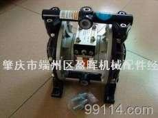 铝合金双隔膜泵
