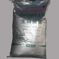 生物菌肥 防病害 壮根生叶 吸收好  40kg