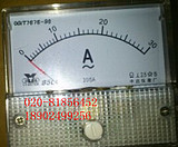电流表85L1-30A 85L1-30/5A 85L1-50