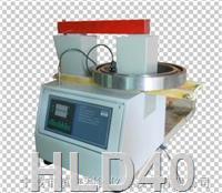 鞍山HLD40轴承加热器 鞍山轴承加热器 HLD40加热器价格