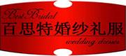 广州百思特婚纱礼服公司