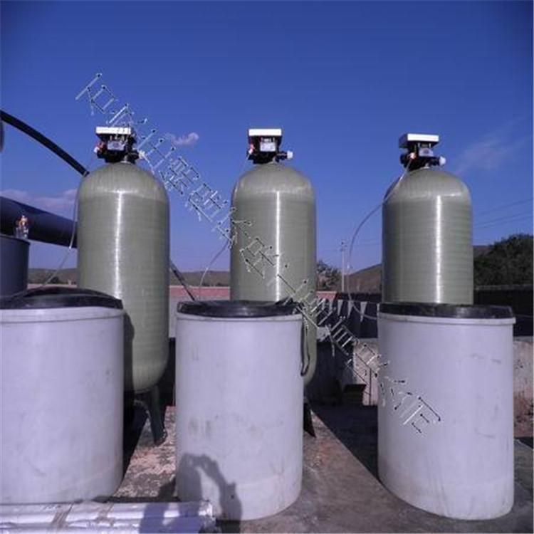 铁岭全自动软化水设备出厂价销售