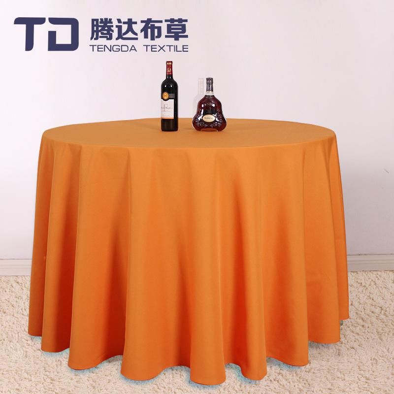 酒店专用餐饮桌布厂家直销 腾达布草直供酒店桌布面料可靠