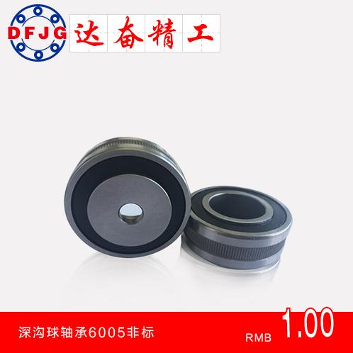 宁波达奋 6005非标 47mm 8.2mm 19.7mm 支持定制 厂家直销
