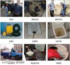 朝阳嘉铭园疏通马桶疏通下水道维修马桶维修下水道高压清洗除尿碱