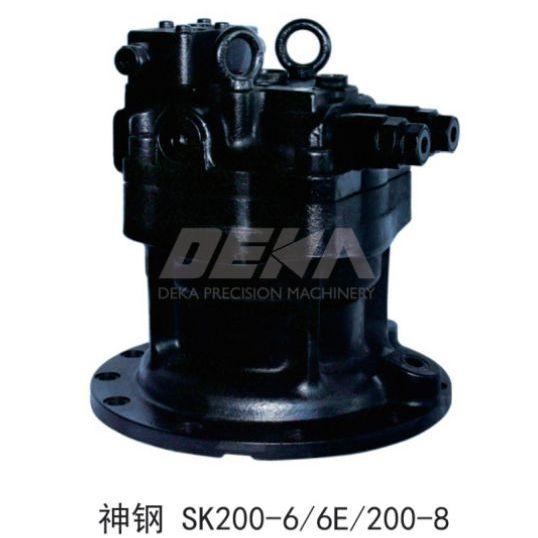 DEKA回转液压马达适用于神钢SK200-6 6E 200-8挖机