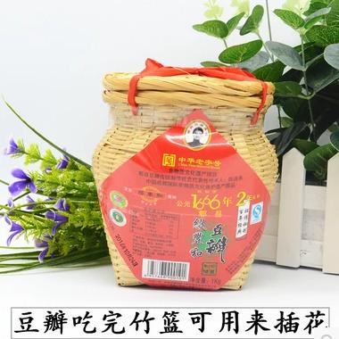 四川成都特产郫县豆瓣绍丰和豆瓣酱1000g百年经典辣酱礼品竹篮装