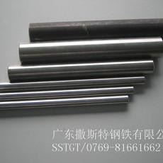 V20钨钢耐冲压V20钨钢板钨棒价格V20进口钨钢刀条