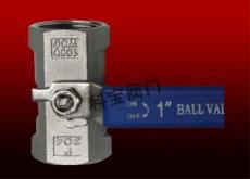 不锈钢一片式带锁球阀DN15-50