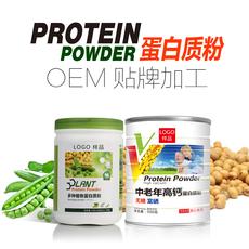 蛋白质粉批发 蛋白粉OEM加工贴牌 各类粉剂加工 厦门专业粉剂片剂颗粒液体生产厂家