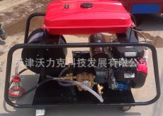 供应沃力克WL2145钢厂专用下水道清洗机