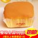 整箱5斤 麦吉士蜜方鲜蛋糕 西式蛋糕鸡蛋糕 特价包邮 欢迎批发
