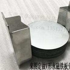享润爆款V形带底座磁力分料器小铁板分离器 定做铁板分器