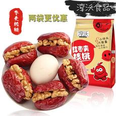 新品上架 淳沃红枣夹核桃仁258gx2大袋 新疆特产和田大枣夹核桃