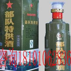 53度500ml酱香型茅台部队特供酒2017最新价格