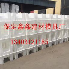 流水槽模具技术  流水槽模具生产性能