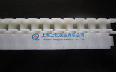 专业塑料链条生产商