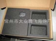 防震包装海绵