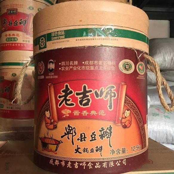 供应老吉师精品火锅豆瓣 郫县豆瓣之老吉师烹调火锅豆瓣酱 厂家直销 四川特产调料