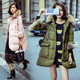 寒晴度2016冬装新款女装真貉子大毛领羽绒服女中长款冬季加厚外套