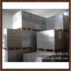 供应灰纸板、双灰纸板/全灰纸板价格