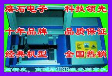 刻章机器 印章机器 电脑刻章机器 电脑印章机器 激光刻章机器 激光印章机器 磨石激光
