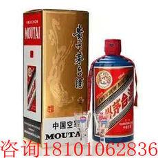 茅台53度500ml中国空军酒最新价格表