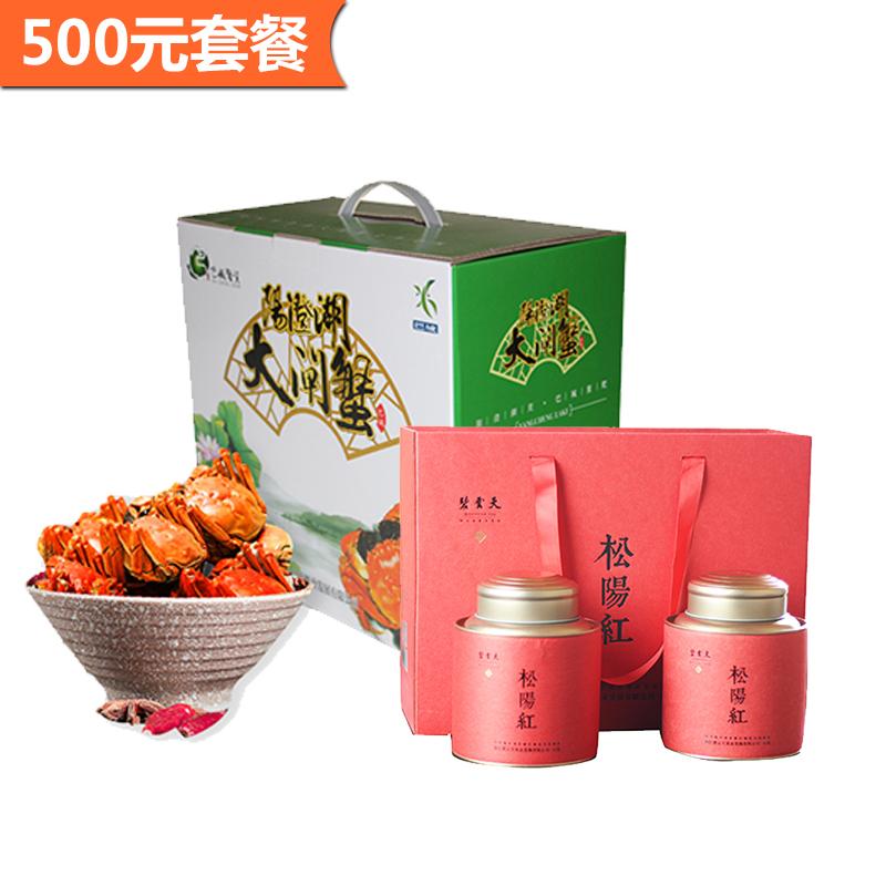 【中秋企业福利|500元套餐】正宗阳澄湖大闸蟹 · 家庭分享型 加碧云天松阳红茶