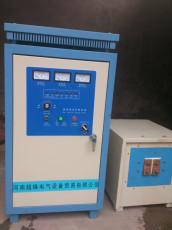 广州管子钳透热锻造设备高频加热炉就是超锋好