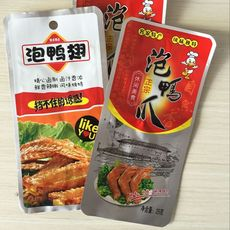 汝州厂家定做生产膨化食品包装袋,免费设计