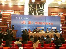 供应北京展架租赁、北京会场布置、背景板搭建