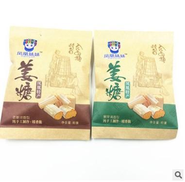 凤凰特产 凤凰妹妹姜糖 散装称重 独立小包装 10斤 箱 休闲零食