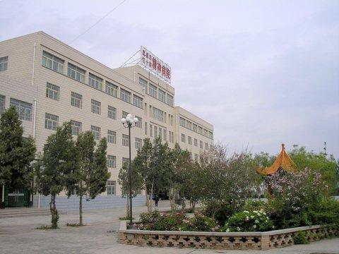 现代化的住院部大楼图片