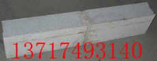 广州新型隔墙板
