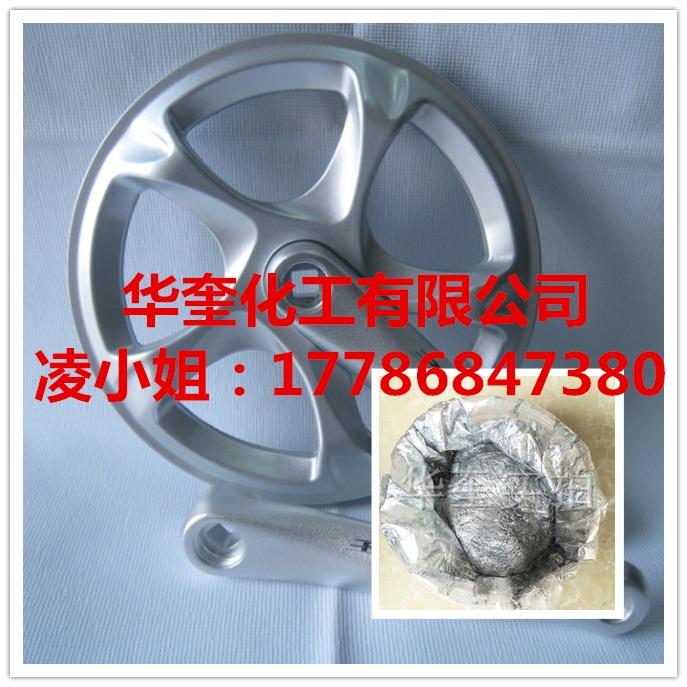 供应防腐涂料高粘度铝银浆华奎非浮型铝银浆产品