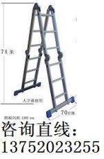 梯子|铝合金梯子|工业梯|宗谷梯子