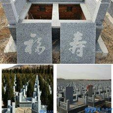 山东临沂墓碑石材批发 青石墓碑雕刻 临沭青墓碑格式设计