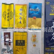 东营塑料包装厂,定做生产茶叶包装袋,铝塑包装,可免费设计,来样加工