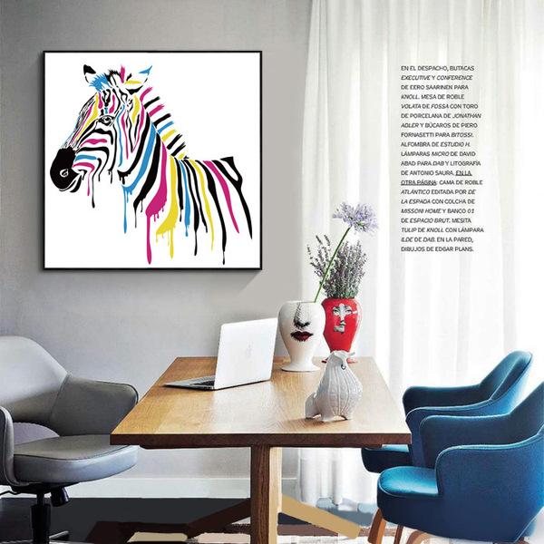 现代简约北欧风格装饰画客厅沙发背景墙壁画儿童房挂画玄关画斑马图片