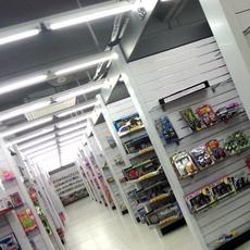 澄海悦乐玩具有限公司杂款玩具称斤特价批发